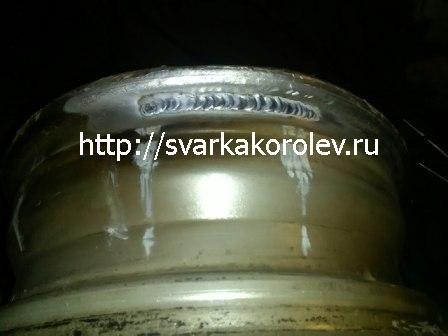 1 кг алюминия в Королёв сдать нержавейку цена в Высоковск